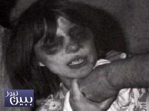 دختری که توسط شیاطین تسخیر شد