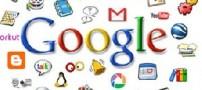 بیوگرافی سایت گوگل