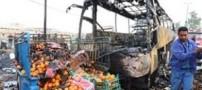 تعداد مجروحان ایرانی در انفجار نجف