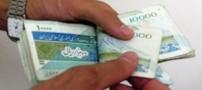 هزینه زندگی در تهران اعلام شد!!