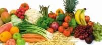 بهترین روش نگهداری میوه و سبزی