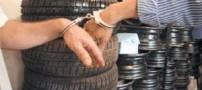 350 هزار تومان برای یادگیری دزدی