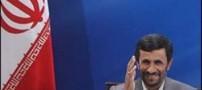احمدی نژاد تعطیلات نوروز به کجا می رود ؟