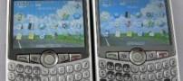 تلفن همراهی که جشن عروسی می گیرد !