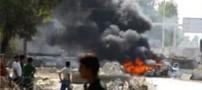 انفجار در ایلام با 10 كشته و زخمی