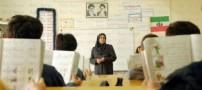 شرایط استخدام معلمان حق التدریس