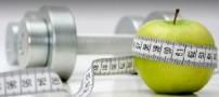بیزحمت و به راحتی وزن کم کنید
