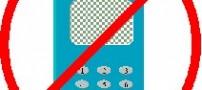 افزایش غیرقانونی قیمت پیامک (sms)