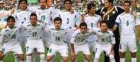 تیم فوتبال ایرانی در جمع 8 تیم برتر آسیا