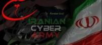 سپاه دومین ارتش بزرگ سایبری دنیا را دارد
