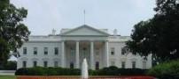 رسوایی جدید برای مقامات كاخ سفید