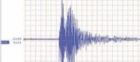 زلزله 24 ساعت قبل از وقوع قابل تشخیص شد