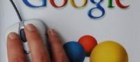 "گوگل و تولد 30 سالگی بازی \""پک- من\"""