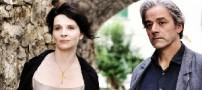 ژولیت بینوش بهترین بازیگر زن كن 2010