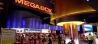 پخش سهبعدی مسابقات جامجهانی در کرهجنوبی