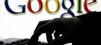 گوگل ویندوز را ترک میکند !!