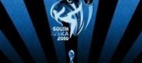 لیست بازیکنان تیم های حاضر در جام جهانی 2010