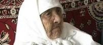 پیرترین زن جهان با 157 سال سن