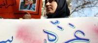ثبت نام تهرانی ها برای اعزام به غزه