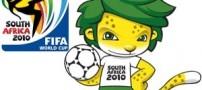 حقایق جالبی درباره جام جهانی