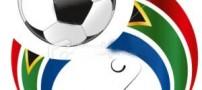 گزارشی از افتتاحیه پرزرق و برق جام جهانی