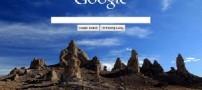 عکستان را بک گراند گوگل کنید!