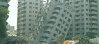 وقوع زلزله شدید در تهران حتمی است