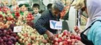 عرضه مستقیم کالاهای ویژه ماه رمضان از امروز