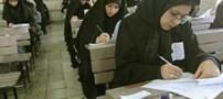 سبقت دخترها و تهرانیها در کنکور