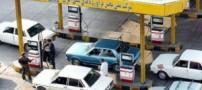 قیمت بنزین منطقهای می شود