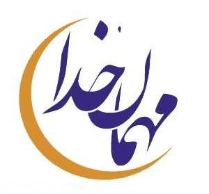 پرهیز از پرخوری در ماه رمضان !!