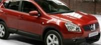 نام ایرانی برای خودروی زیبای ژاپنی!