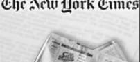 پردرآمدترین روزنامه جهان