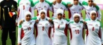 پیروزی تیم دختران ایران در المپیک نوجوانان