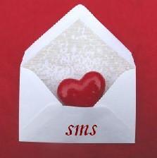 پیامك های (sms) عاشقانه جدید