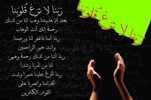 دانلود دعای ربنا با صدای استاد شجریان