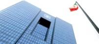 کویت مانع از فعالیت 4 بانک ایرانی شد