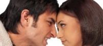 اختلاف برانگیزترین جملات میان زن و شوهرها!!