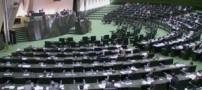 اعتراض نمایندگان مجلس نسبت به عدم اجرای قانون حذف کنکور