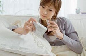 درمانی برای سرد مزاجی در خانمها