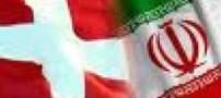 حمایت سوئیس از تحریمهای سازمان ملل علیه ایران