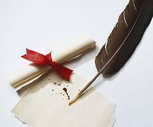 «نامه بدون نقطه» یک رعیت در زمان ناصرالدین شاه