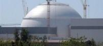 آغاز فعالیت نخستین نیروگاه اتمی ایران