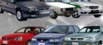 تازهترین ردهبندی کیفی خودروهای داخلی