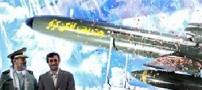 اولین هواپیمای بدون سرنشین جت ایرانی