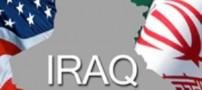 عقبنشینی از عراق برای حمله به ایران
