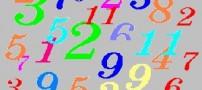 عجیب اما واقعی – دنیای اعداد