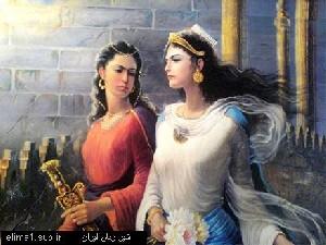 زنان خبر ساز تاریخ ایران