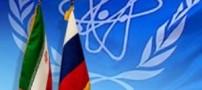 پاسخ روسیه به پیشنهاد هسته ای ایران