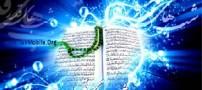 اس ام اس شب قدر و شهادت حضرت علی (ع )
